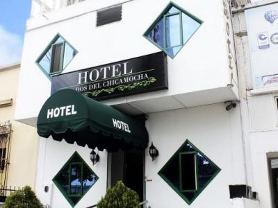 Hotel Prados del Chicamocha
