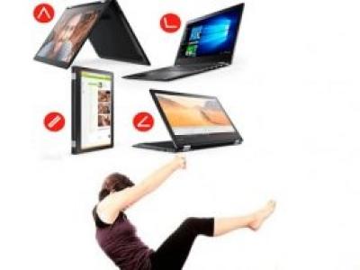 Computadores Portátiles | PCWARE ✅
