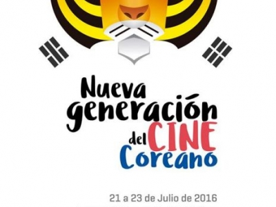 ¿Eres amante del cine? Entonces no te pierdas la cartelera coreana que llega a Bucaramanga