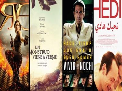 ¡Este fin de semana es para ir al cine!